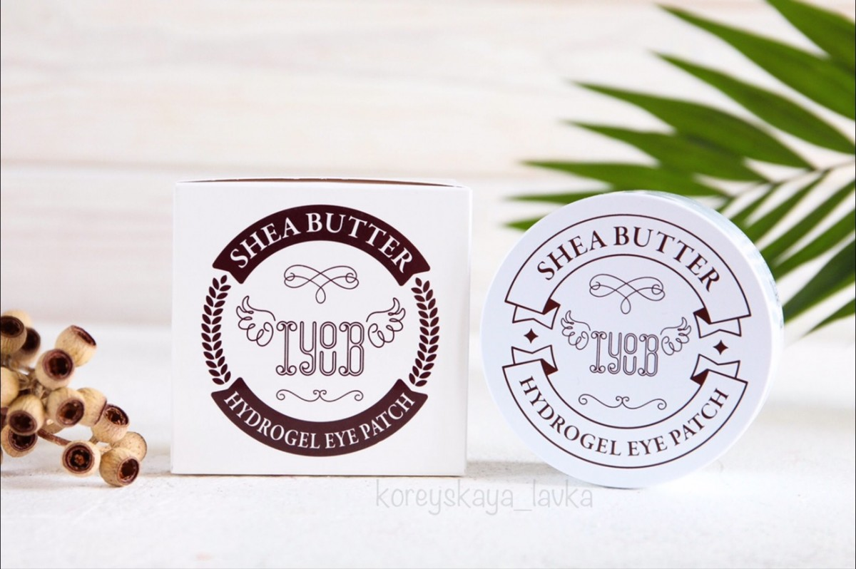 IYOUB Shea Butter Hydrogel Eye Patch - гидрогелевые патчи с маслом ши ;