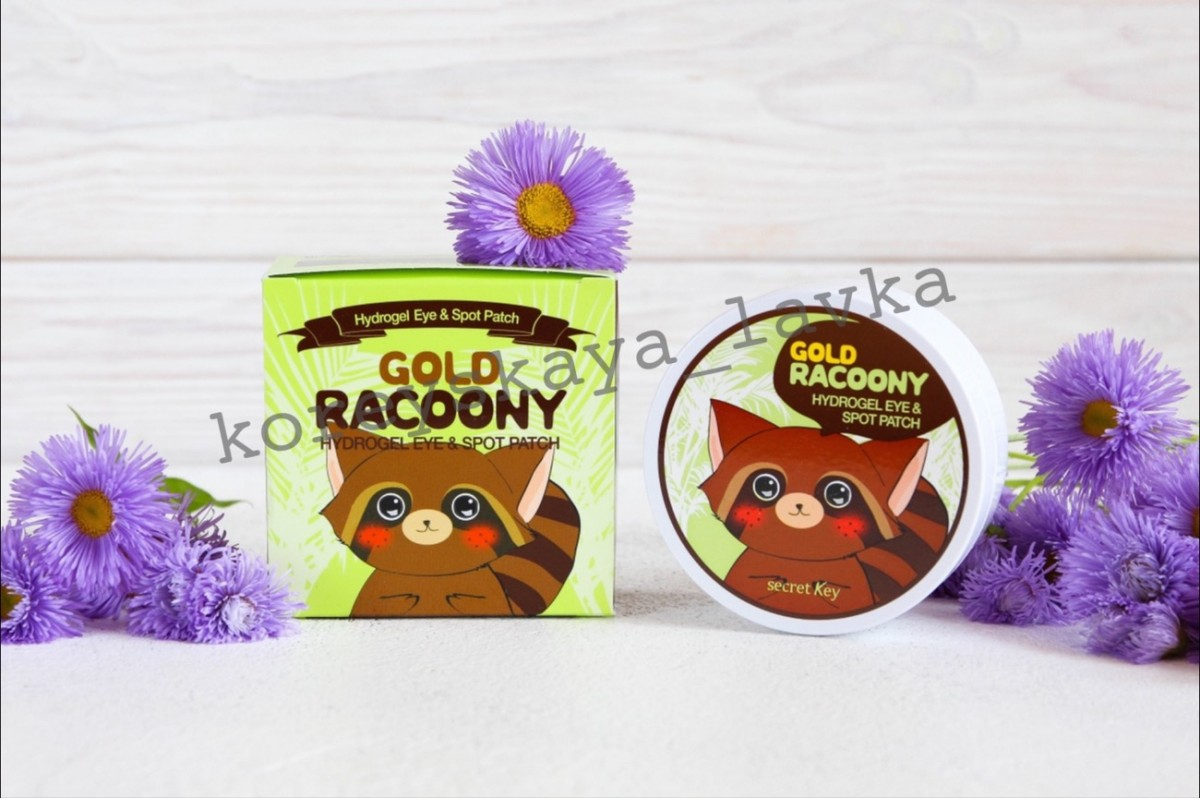 Secret Key Gold Racoony Hydro Gel Eye and Spot Patch — гидрогелевые патчи под глаза;