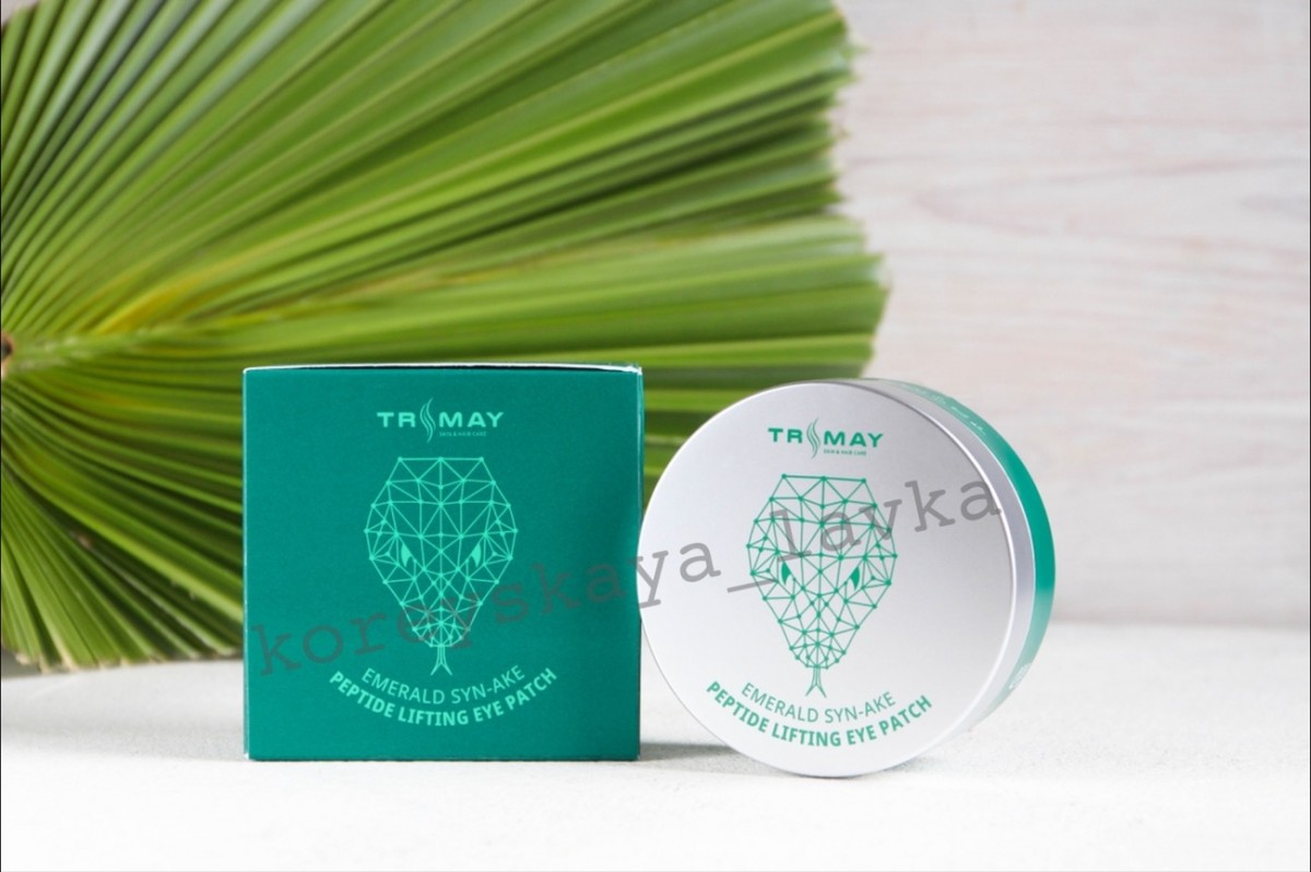 Trimay Emerald Syn-Ake Peptide Lifting Eye Patch  - гидрогелевые патчи с пептидами змеиного яда;