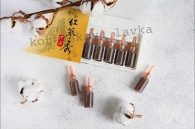 M-Cerade Professional Red Ginseng Hair Ampoule -  лечебная ампула для волос;